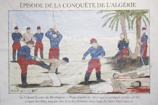 """""""אפיזודה מכיבוש אלג'יר"""""""