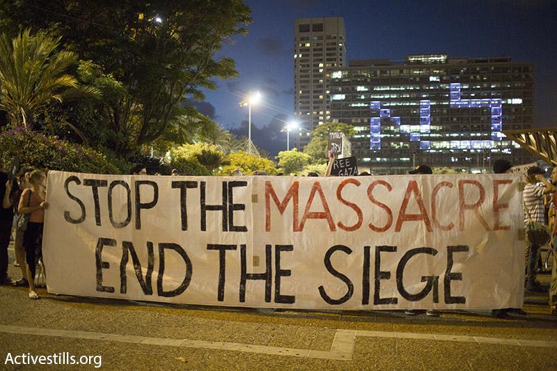 שלט כחומת הגנה, תל אביב (אקטיבסטילס)