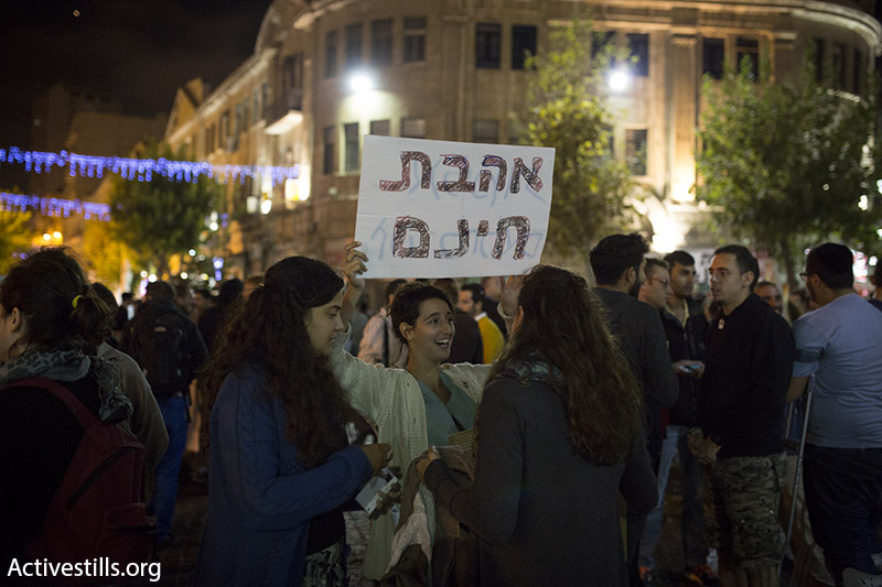 אי אפשר לראות, אבל אנשים פה ערוכים להגיב לאלימות. ההפגנה נגד גזענות בירושלים (אקטיבסטילס)