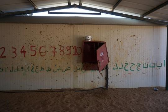 עמדת כיבוי אש ריקה בגן ילדים בכפר המוכר ביר הדאג׳. צילום: פורום דו-קיום בנגב לשוויון אזרחי
