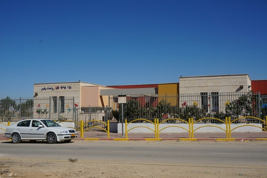 מרכז השירות בכפר המוכר קאסר א-סיר. צילום: פורום דו-קיום בנגב לשוויון אזרחי