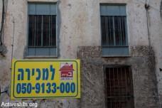 מבנה נטוש למכירה, עג'מי, יפו (קרן מנור / אקטיבסטילס)