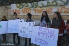 משמרת תמיכה בבית הספר הדו לשוני בירושלים, בבוקר שאחרי ההצתה (צילום: אורן זיו/אקטיבסטילס)