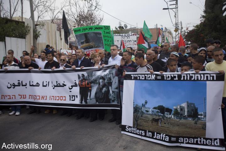 הפגנה ערבית-יהודית נגד הריסות בתים וג'נטריפיקציה ביפו (אורן זיו / אקטיבסטילס)