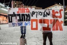 הפגנת אנשי ימין בירושלים 18.11.2014 (יותם רונן/אקטיבסטילס)
