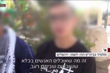 """איך הפך כתב ערוץ 1 את ביה""""ס הדו-לשוני לתא תומך טרור"""