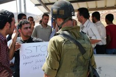 """הפטור המוסרי שמציעה """"היהדות המתחדשת"""" לחייל במחסום"""