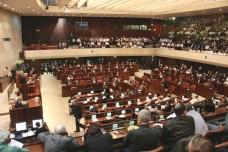 מליאת הכנסת (צילום: איציק אדרי, ויקימדיה CC BY 2.5)