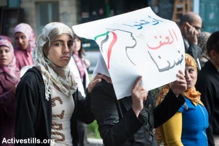 הפגנה נגד אלימות נגד נשים, בית לחם (ריאן רודריק ביילר / אקטיבסטילס)