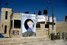 כך מתעמרות הרשויות בירושלים במשפחתו של מוחמד אבו ח'דיר