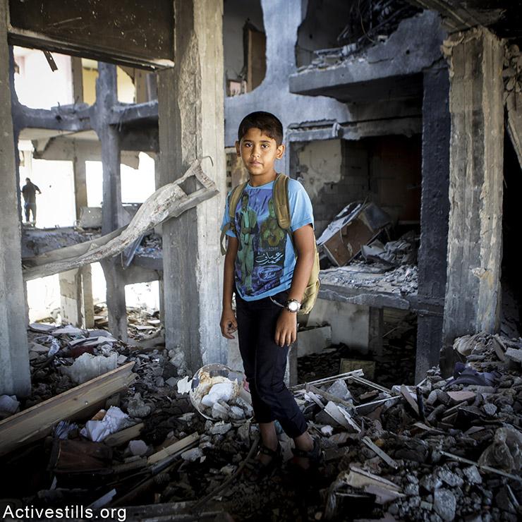מוחמד, בן 11, מבית חנון. הוא מתגעגע למחשב ולספרים שלו. ביתו היה בבניין בן 90 דירות שקרס כולו בהתקפה על מגדלי אל-נאדה בעיר עזה. אן פאק/אקטיבסטילס