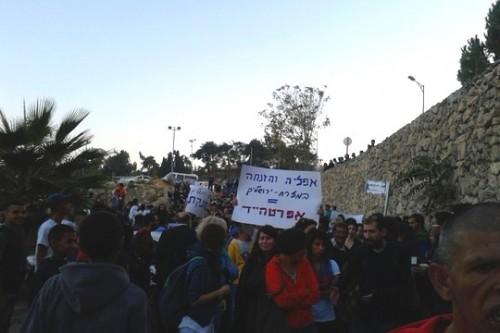 הפגנה בשכונת עיסאוויה נגד חסימת כבישי הגישה (אורלי נוי)