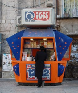 דוכן פיס בירושלים (TZivyA)