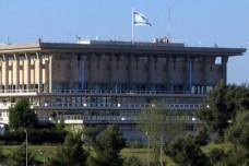 בניין הכנסת (צילום: בני שלביץ' CC BY-3.0)