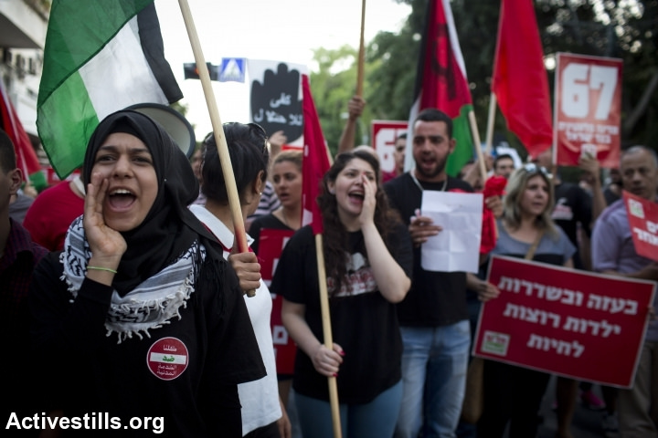 """פעילות חד""""ש בהפגנה נגד המצור על עזה, תל אביב (אורן זיו / אקטיבסטילס)"""