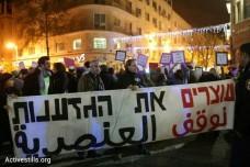לאלימות בירושלים יש הקשר, והוא נמצא בכיכר ספרא ובקריית הממשלה