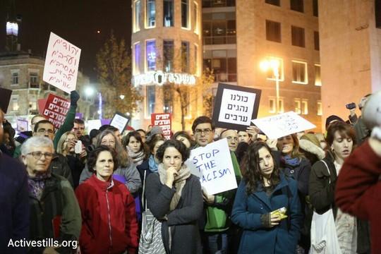 """מפגינים בכיכר ציון קוראים להוציא את ארגון להב""""ה מחוץ לחוק (אורן זיו / אקטיבסטילס)"""