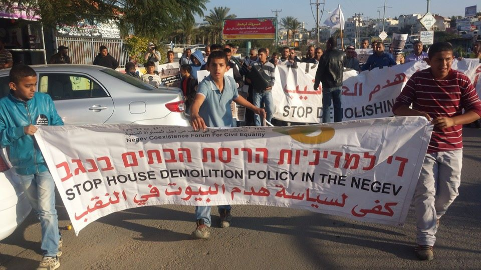 צעדת מחאה של תושבי אלערקיב ברהט (צילום: אבי בלכרמן)