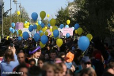 """צעדת קהילת בתי הספר הדו-לשוניים """"יד ביד"""". (אורן זיו/אקטיבסטילס)"""