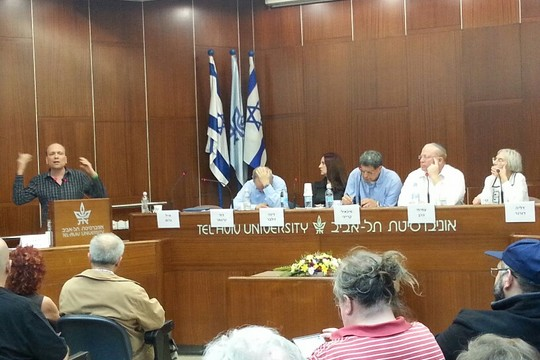 כנס האגודה לזכויות האזרח באוניברסיטת תל אביב (אהוד עוזיאל, האגודה לזכויות האזרח)