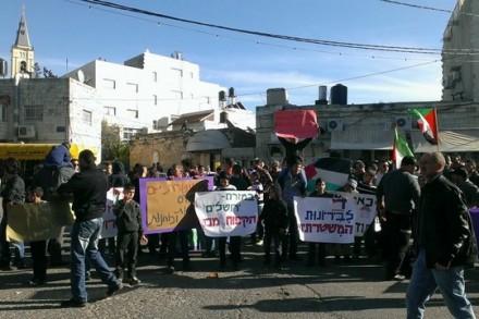 """עצרת בשכונת א-טור בירושלים המזרחית בדרישה להרחיק את שוטרי מג""""ב מבתי הספר. (צילום: גיא בוטביה)"""