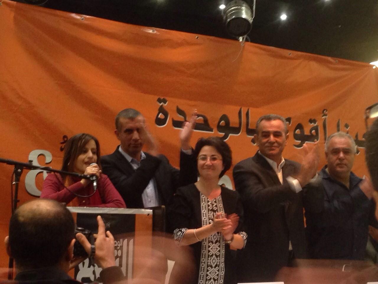 """בחירות פנימיות בבל""""ד: במרכז ג'מאל זחאלקה וחנין זועבי (סמאח סלאימה אגבאריה)"""