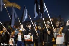 הלוויתו של סמי אל-ג'אער, רהט (אורן זיו / אקטיבסטילס)