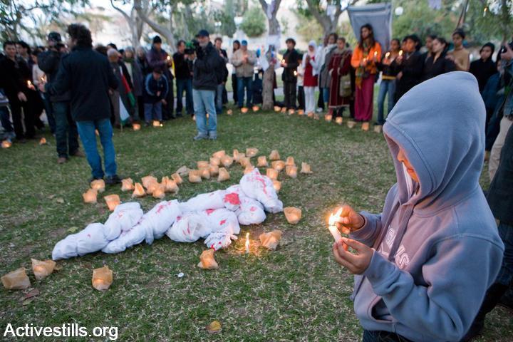 עצרת לזכר ההרוגים בעזה במבצע עופרת יצוקה, יפו (קרן מנור / אקטיבסטילס)