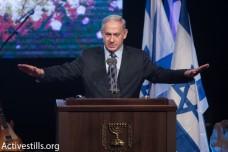 בזמן שאתם היהודים התקוטטתם, שוב דפקו אותנו הפלסטינים