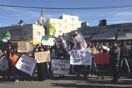 """מאתיים פלסטינים וישראלים הפגינו  בשכונת א-טור בירושלים: """"לא לכניסת שוטרים לבתי הספר שלנו"""".  (צילום: יעל מרום)"""