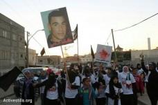 תהלוכת מחאה ברהט בעקבות הריגתם של סמי אל ג'אער וסמי זיאדנה. (אקטיבסטילס)