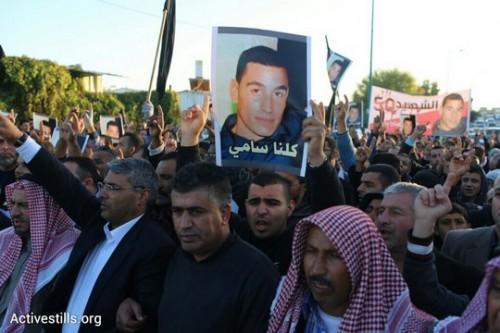 """רשמית: מח""""ש סגרה את התיק נגד השוטר שירה למוות בצעיר מרהט"""