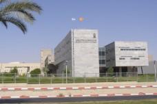 אוניברסיטת בן גוריון (Daniel Baranek CC BY-SA 3.0)