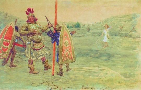 דוד וגוליית של איליה רפין