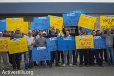 עובדי ופורג'ט השובתים מפגינים מחוץ למפעל החברה באופקים (אורן זיו / אקטיבסטילס)