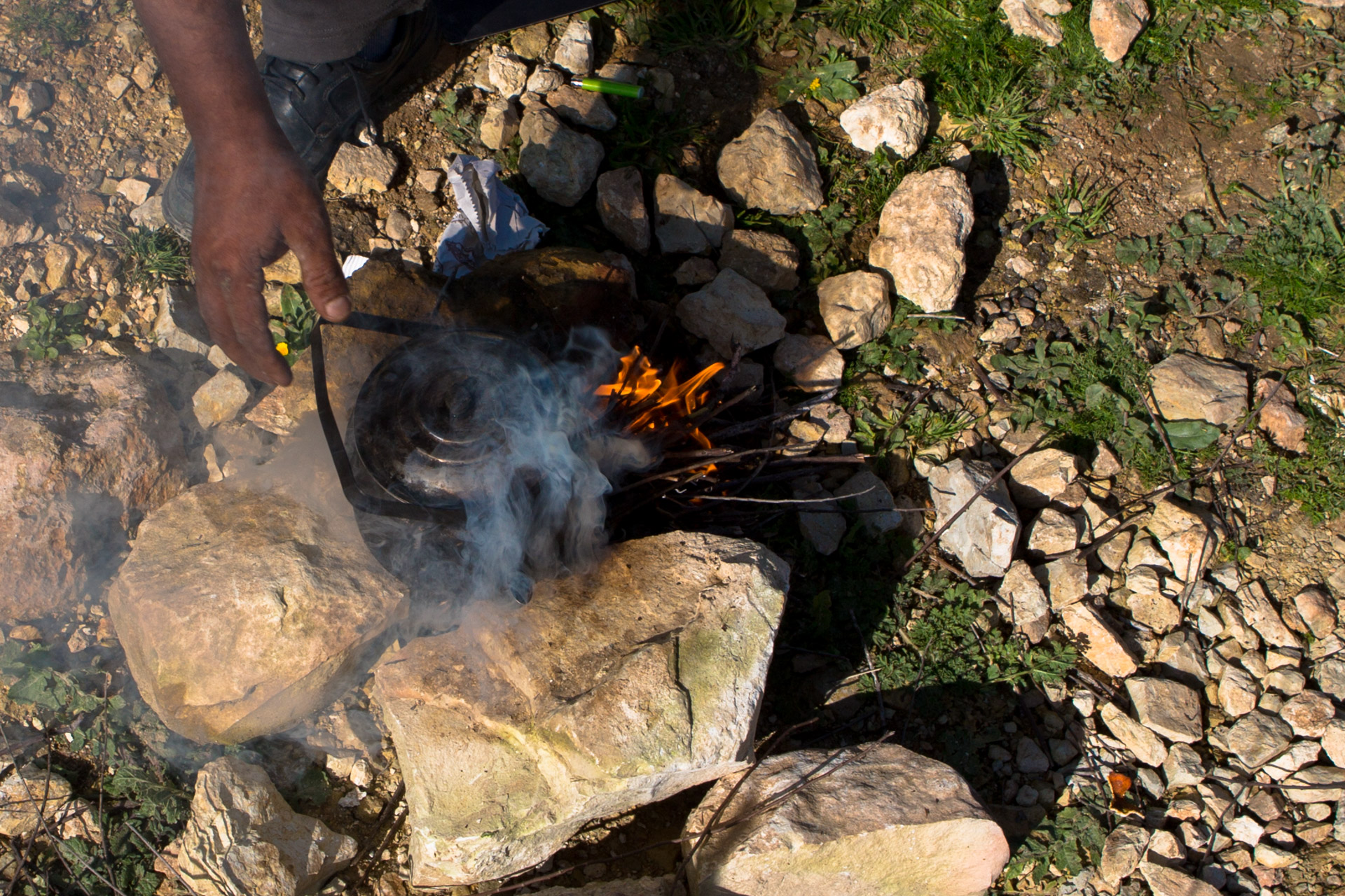 תה על האש (בסאם אלמוהור)