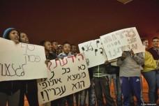 מחאת הנוער האתיופי: המשטרה מסמנת את כולנו כעבריינים