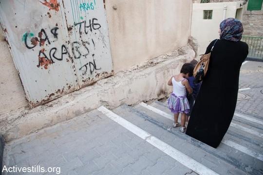 """Gas the Arabs"". גרפיטי על הקיר החיצוני של בית ספר ליד רחוב שוהדא בחברון. (ריאן רודריק ביילר/אקטיבסטילס)"