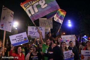 """בני נוער מפגינים בעד זכויות לנוער להט""""בי (אורן זיו/אקטיבסטילס)"""