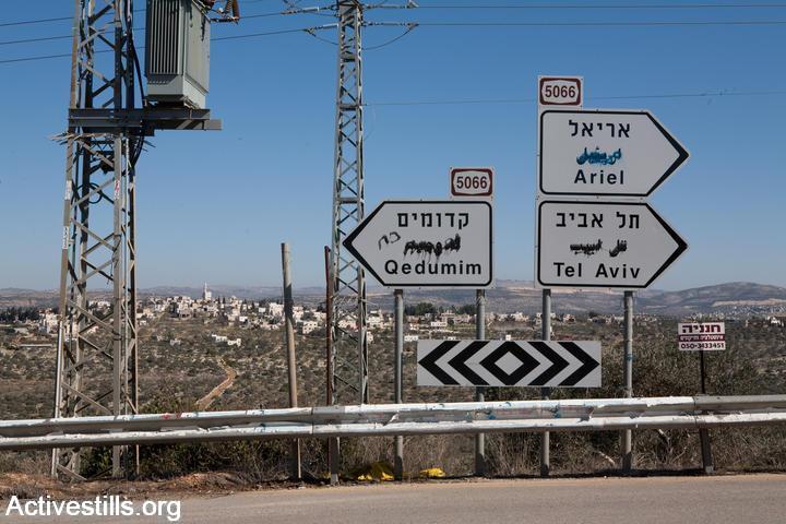 שלטי דרכים שבהם נמחקה הערבית, אזור סלפית (קרן מנור / אקטיבסטילס)