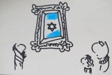 יומני לורד בישראל-פלסטין, פרק שביעי: שירת האוטובוס