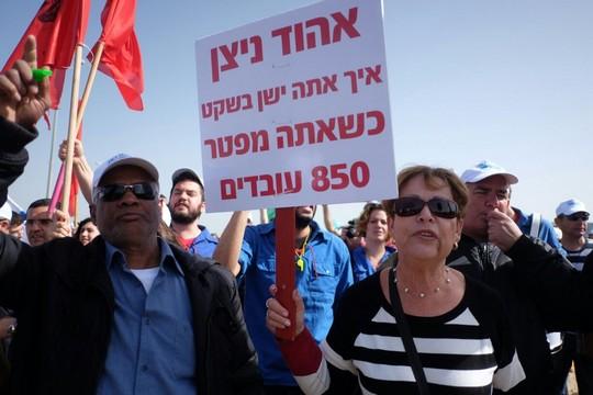 """עובדי כי""""ל מפגינים בצומת בית קמה (יותם רונן / אקטיבסטילס)"""