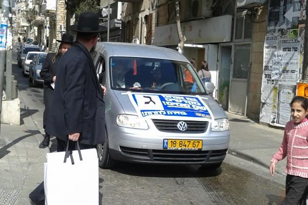 פעילי אגודת ישראל במאה שערים