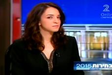 לוסי אהריש (צילום מסך: פגוש את העיתונות)