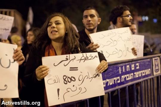 """סטודנטיות מפגינות בירושלים נגד תוכנית פראוור. """"תוכנית פראוור=הפקעת 800 אלף דונם"""" (אקטיבסטילס)"""