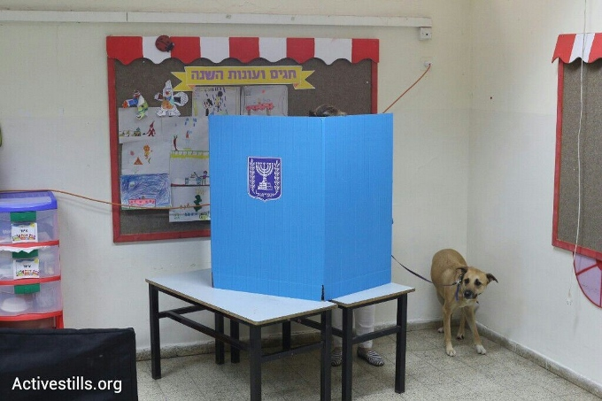 קלפי בחירות 2015, תל אביב (אורן זיו / אקטיבסטילס)