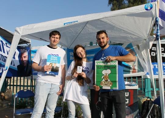 פעילי ישראל ביתנו בבאר שבע (דני בלר)