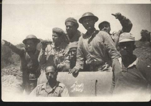 """לוחמים מצרים חברי """"האחים המוסלמים"""" ב-1948"""