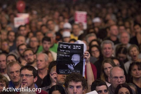 ישראל רוצה שינוי - הפגנה בכיכר רבין לקראת הבחירות (אורן זיו / אקטיבסטילס)