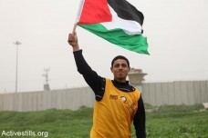 הפגנה של כדורגלנים נגד המצור, עזה, 2012 (אן פאק / אקטיבסטילס)
